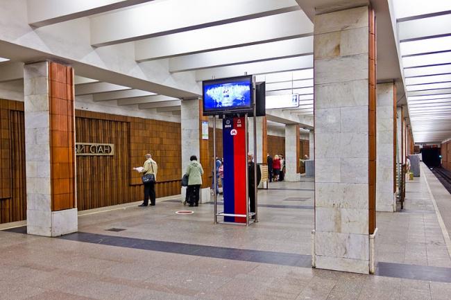 Станция метро «Теплый стан»