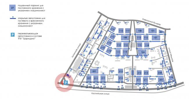Район Царицыно. Схема размещения парковок с дифференциацией по типу хранения © Студия 44