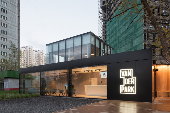 """Vander Park"" housing complex. Photograph © Ilia Ivanov"