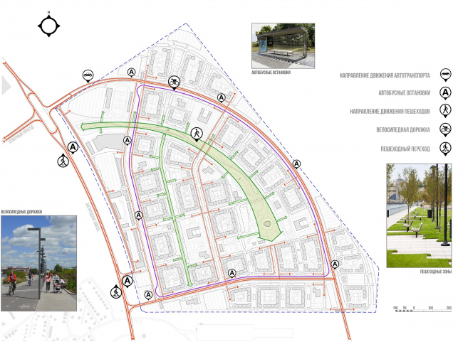 Architectural and town planning concept of housing construction in the city of Orenburg. Vehicle and pedestrian streams © Sergey Kisselev and Partners
