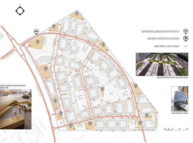 Architectural and town planning concept of housing construction in the city of Orenburg. Plan of the main roads and parking lots © Sergey Kisselev and Partners
