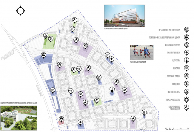 Architectural and town planning concept of housing construction in the city of Orenburg. Scheme of the functional zoning of the territory © Sergey Kisselev and Partners