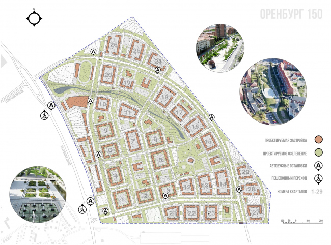 Architectural and town planning concept of housing construction in the city of Orenburg. The scheme of the master plan © Sergey Kisselev and Partners