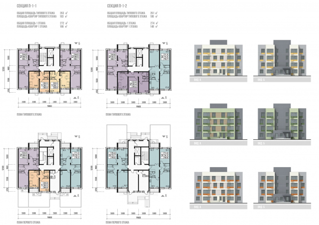 Architectural and town planning concept of housing construction in the city of Orenburg. Sections П-1-1, П-1-2. Plans. Facades © Sergey Kisselev and Partners