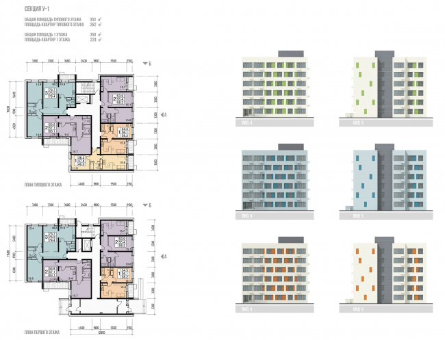 Architectural and town planning concept of housing construction in the city of Orenburg. Section У-1. Plans. Facades © Sergey Kisselev and Partners