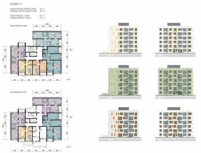 Architectural and town planning concept of housing construction in the city of Orenburg. Section У-2. Plans. Facades © Sergey Kisselev and Partners