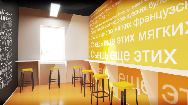 Coworking spaces START. Kolomna © PANACOM