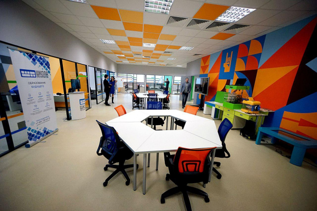 Coworking spaces START © PANACOM