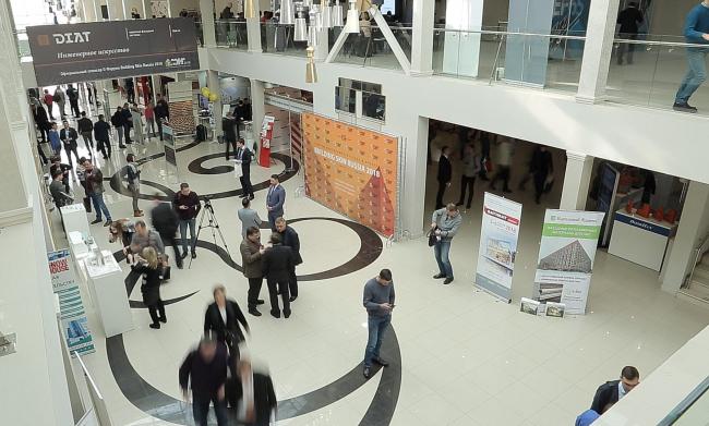 II Форум Building Skin Russia 2018. Фотография предоставлена организаторами форума