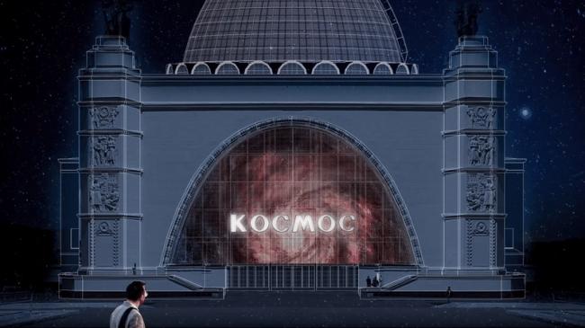 Центр «Космонавтика и Авиация». Линза © Архитекторы Асс