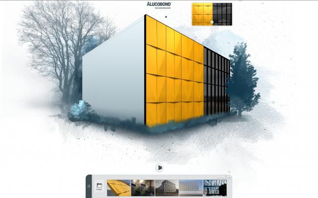 Новый интерфейс программы ALUCOBOND® Facademaker. Изображение предоставлено 3A Composites