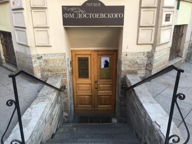 Вход в литературно-мемориальный музей Ф.М. Достоевского. Фотография Алены Кузнецовой