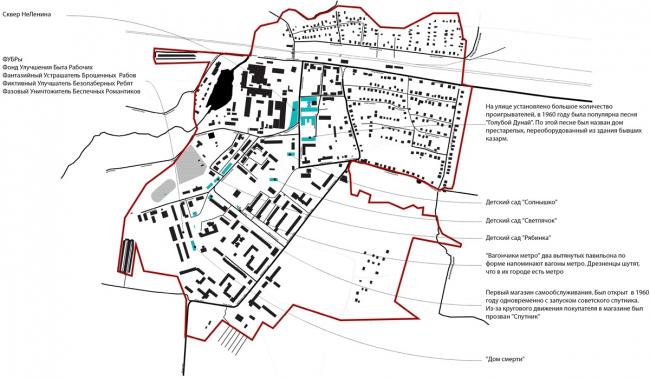 Концепция развития туристического бренда Дрезны. Микротопонимы © Архитектурное бюро Мегабудка