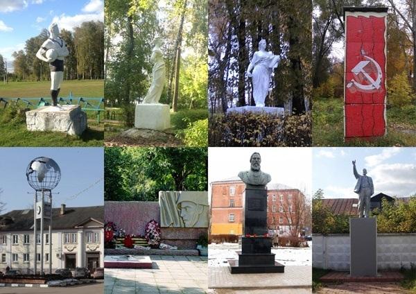 Концепция развития туристического бренда Дрезны. Памятники и скульптуры © Архитектурное бюро Мегабудка