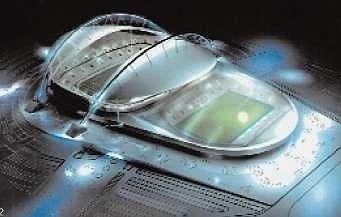 Футбольный стадион ЦСКА на 30 000 зрителей © ГУП МНИИП «Моспроект-4»