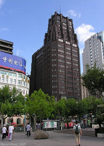 «Парк Отель» (1931-1934)