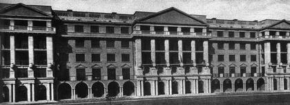 Больница Хуадун (1926)