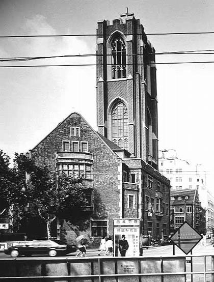 Мемориальная церковь Мура (1928-1931