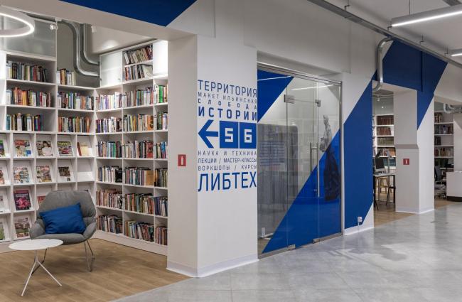 Библиотека «Ржевская» в Петербурге