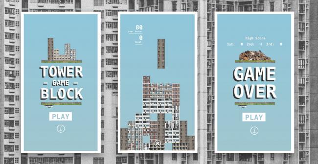 Игра Tower Block Game. Изображение © Lukas Valiauga