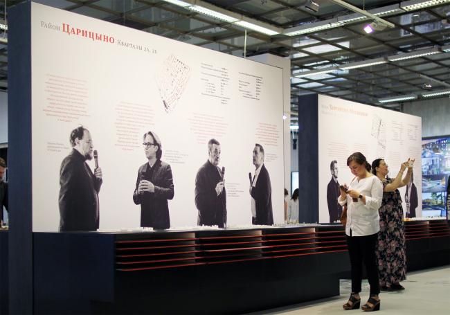 Реновация. Стенд Москомархитектуры. Фотография Архи.ру