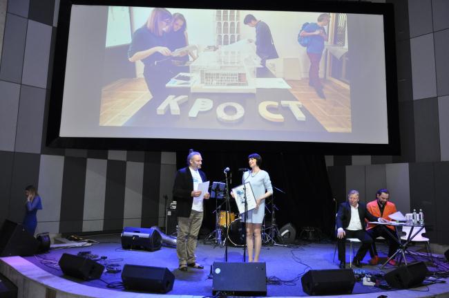 Арх Москва 2018: награждение. Фотография предоставлена компанией «ЭкспоПарк»