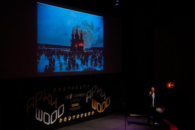 АрхиWOOD: церемония награждения. Фотография Архи.ру