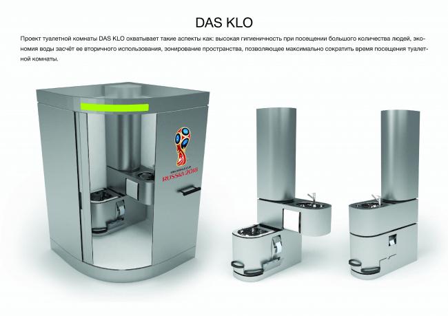 Проект DAS KLO. Авторы: Полина Львова, Евгения Садовская и Екатерина Максимова
