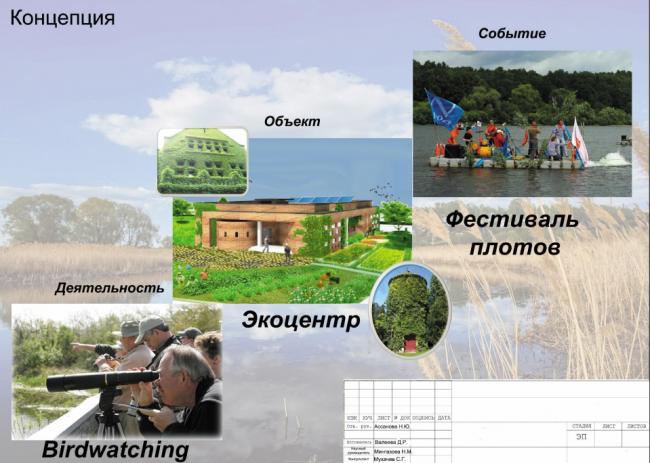 Ландшафтный парк «Савиново» (Казань).  Надежда Асанова