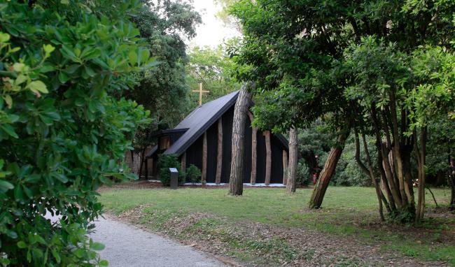 Теринобу Фуджимори Капелла Креста / Cross Chapel. Фотография: Юлия Тарабарина, Архи.ру