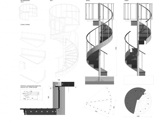 Дом Наркомфина. Винтовая лестница на кровлю. Схема © Гинзбург Архитектс