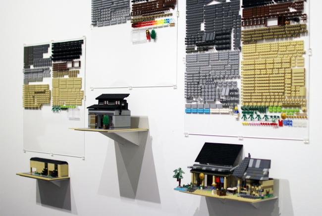 Лаборатория Хадзиме Исикава / Университет Кейо SFC: «Соорудим ландшафт Камиуамы из игрушечных блоков», 2017. Павильон Японии на биеннале архитектуры в Венеции. Фотография: Ю.Тарабарина, Архи.ру