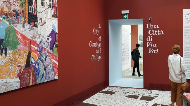 Проект группы Кримсон историки архитектуры, «историзующий» современную миграцию, в павильоне биеннале. Фотография: Ю.Тарабарина, Архи.ру