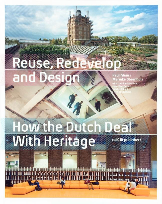 Обложка книги «Reuse, Redevelop & Design. How the Dutch Deal With Heritage» под редакцией Пауля Мерса (Paul Meurs) и Маринки Стейнхёйс (Marinke Steenhuis) © nai010