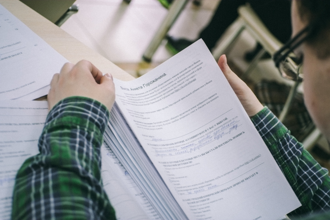 Исследование и анкетирование горожан. Первый этап программы. 2017 Фотография: Антон Акимов