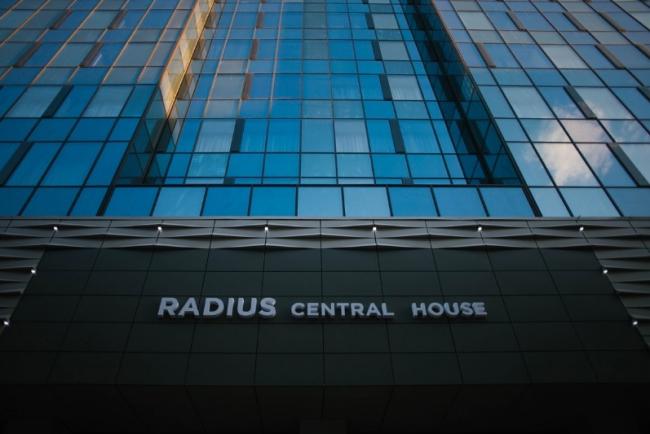 ЖК Radius Central House © GRADAS