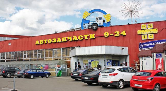 «Гипермаркет автозапчастей» в Перовском рынке / предоставлено Феликсом Новиковым