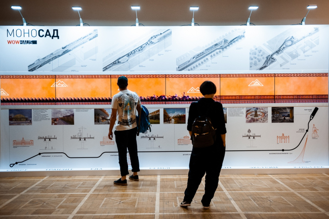 """Presentation of the """"Monosad"""" project at Arch Moscow 2018 © WOWHAUS"""