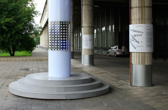 Третьяковка: другая редакция. Совместный проект ГТГ и Advanced Urban Design. Фотография Архи.ру