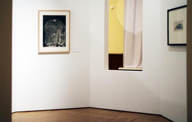 Зал «Руина». Выставка «Гипноз пространства», Царицыно. Фотография: Ю.Тарабарина, Архи.ру