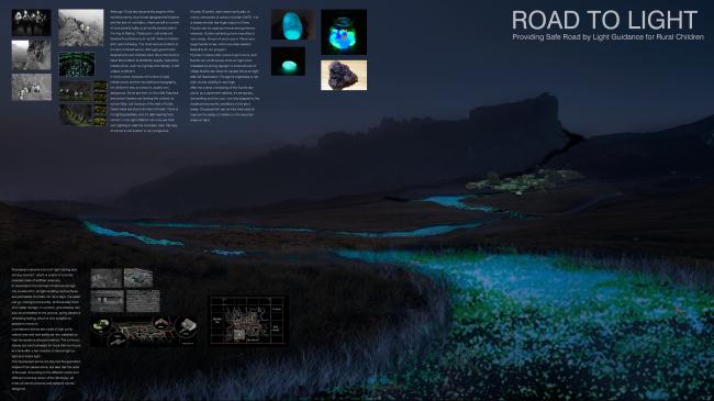 Проект «Путь к свету» © Yuhan Luo, Di Lan, и Yusong Liu, изображение предоставлено VELUX