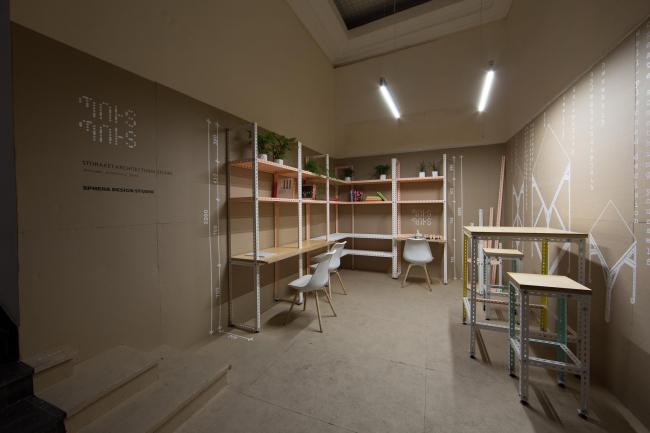 Работа бюро «Сторакет» и дизайн-студии «Сфера». Фото предоставлено Nerka Design Project