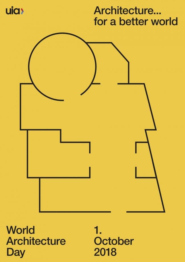 Конкурс на лучший постер к Всемирному дню архитектуры 2018, второе место. Автор Маттиа Салва
