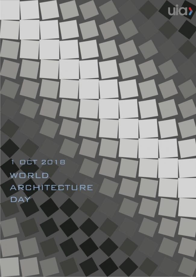 Конкурс на лучший постер к Всемирному дню архитектуры 2018, почётное упоминание. Автор Рина Л.