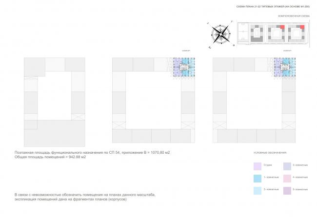 Жилой комплекс «ТЫ И Я». План 21-22 этажей © ОЛИМПРОЕКТ