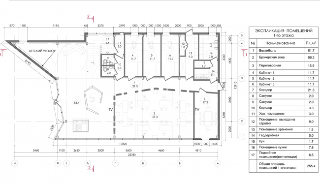 Здание офиса продаж ЖК «Селигер Сити». План 1 этажа  © Архитектуриум