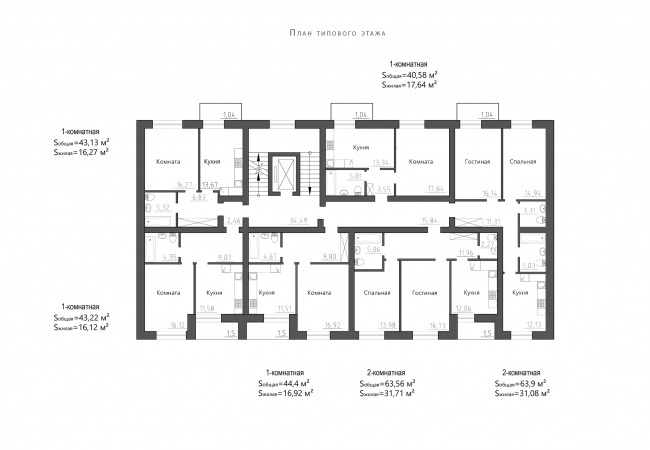 Жилой комплекс Urban Ranch. План секции А © АБ «Модус»