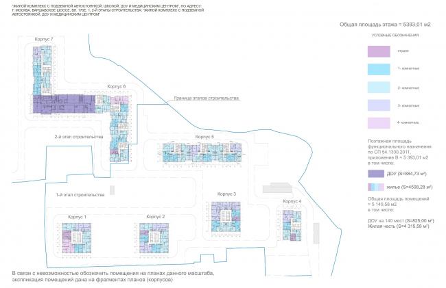 ЖК «Лесопарковый». Схема плана 2 этажа