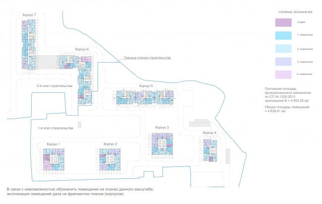 ЖК «Лесопарковый». Схема планов 3-11 типовых этажей