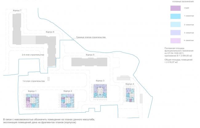 ЖК «Лесопарковый». Схема плана 20 этажа